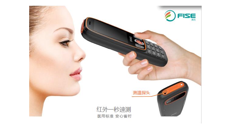 Fabricante Fise anunciou em maio um telefone com termômetro - Press Release / Huawei