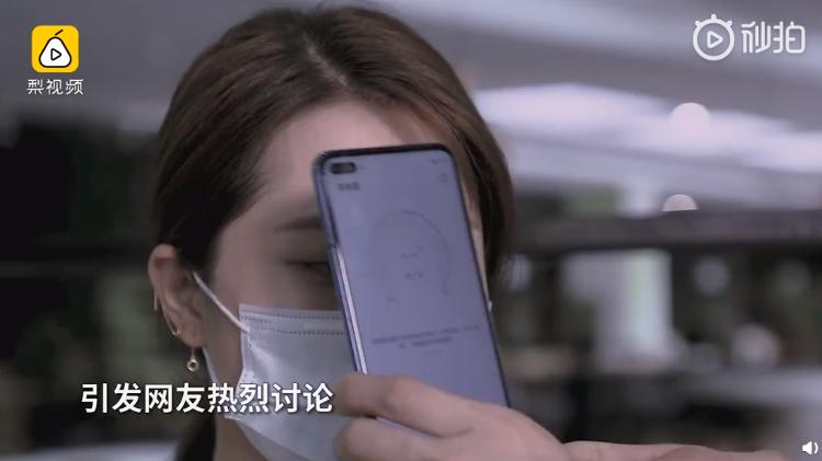 Honor Play 4: o vídeo mostra o termômetro infravermelho do smartphone - Playback / Weibo