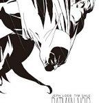 As 15 Melhores Críticas De Batman Vitoria Sombria Com Comparação Em – 2021